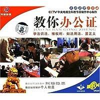 http://ec4.images-amazon.com/images/I/61-osWWsLhL._AA200_.jpg
