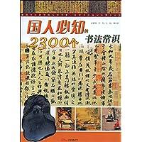 http://ec4.images-amazon.com/images/I/61-pp8UVB-L._AA200_.jpg