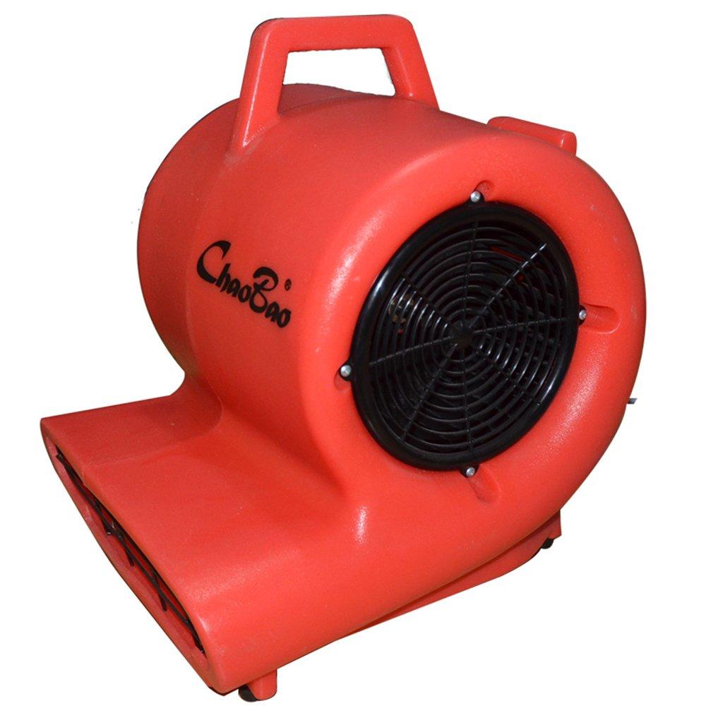 超宝cb900强力吹风机商用大型三速吹干机 吹地机 吹地毯机鼓风机吹地