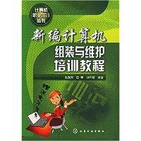 http://ec4.images-amazon.com/images/I/61-tiS48x%2BL._AA200_.jpg