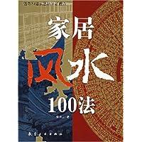 http://ec4.images-amazon.com/images/I/61-upXCzl-L._AA200_.jpg