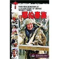 http://ec4.images-amazon.com/images/I/6106-8Qp50L._AA200_.jpg