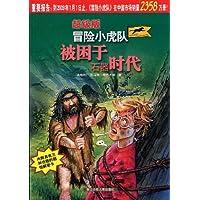 http://ec4.images-amazon.com/images/I/6106sH6DF%2BL._AA200_.jpg
