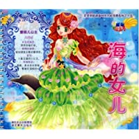 http://ec4.images-amazon.com/images/I/610Qe5i7ErL._AA200_.jpg