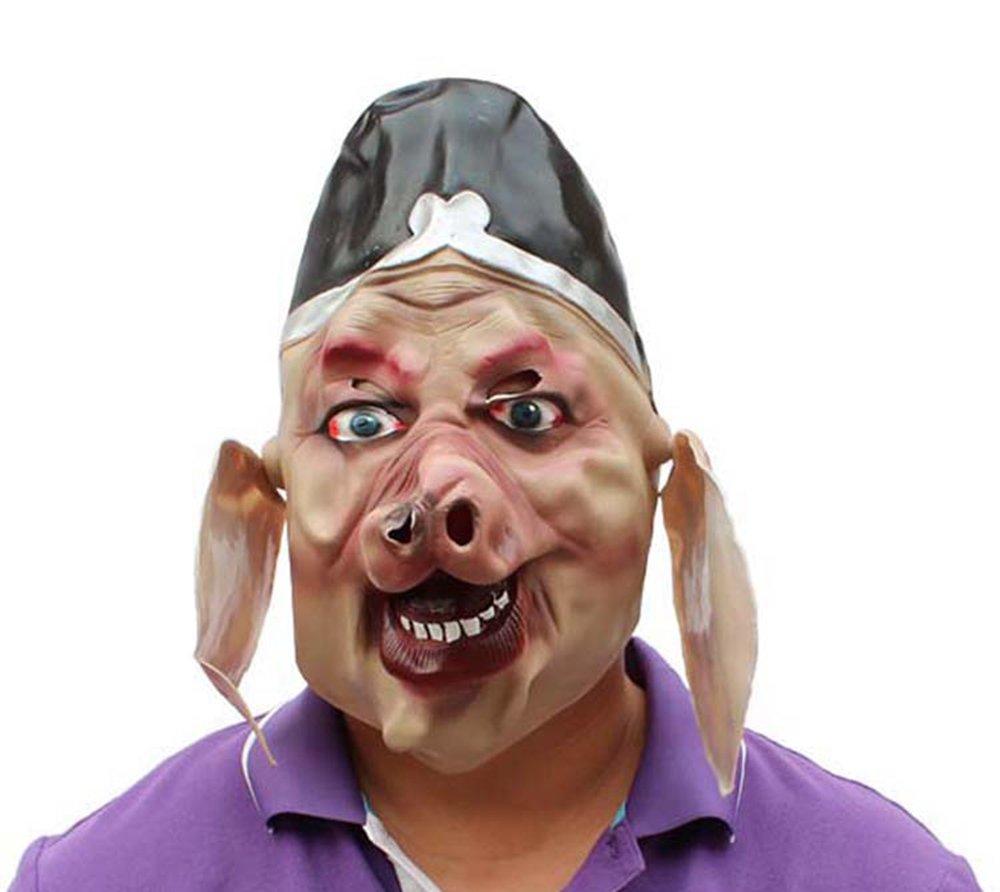 节日表演演出化妆舞会面具全脸猪脸面具西游记全脸搞笑猪八戒面具