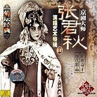 http://ec4.images-amazon.com/images/I/610UzDXu00L._AA200_.jpg
