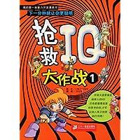 http://ec4.images-amazon.com/images/I/610j%2BRLiN9L._AA200_.jpg
