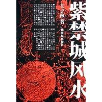 http://ec4.images-amazon.com/images/I/610naNNn67L._AA200_.jpg