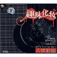 http://ec4.images-amazon.com/images/I/610vXlgkA7L._AA200_.jpg