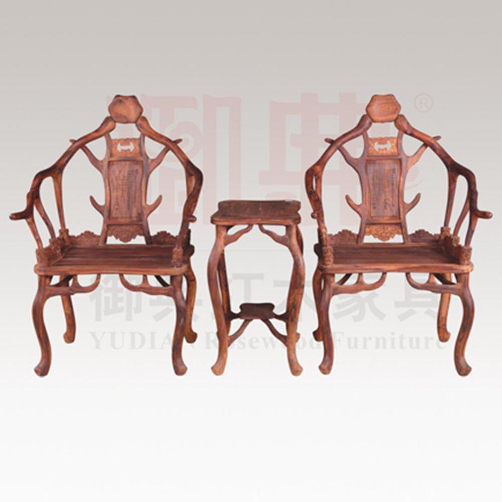 仙游御典红木家具 交趾黄檀鹿角椅 红木圈椅 新款中式