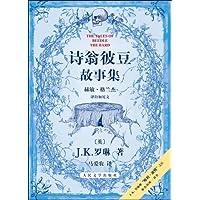 http://ec4.images-amazon.com/images/I/611PWgGnb2L._AA200_.jpg