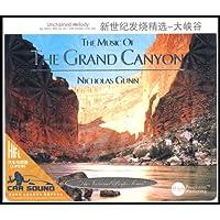 新世纪发烧精选:大峡谷
