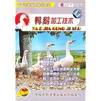 http://ec4.images-amazon.com/images/I/611j%2B6%2BDC3L._AA200_.jpg