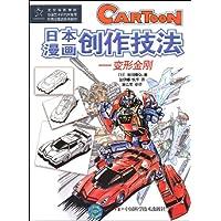 http://ec4.images-amazon.com/images/I/611jn35fo9L._AA200_.jpg