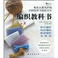 http://ec4.images-amazon.com/images/I/611oh%2BtiXbL._AA200_.jpg