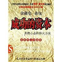 http://ec4.images-amazon.com/images/I/611qfjTEtqL._AA200_.jpg