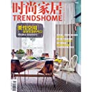 时尚家居杂志2013年7月 浴室中疗养式体验.pdf