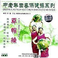 http://ec4.images-amazon.com/images/I/611w9D-bMlL._AA200_.jpg