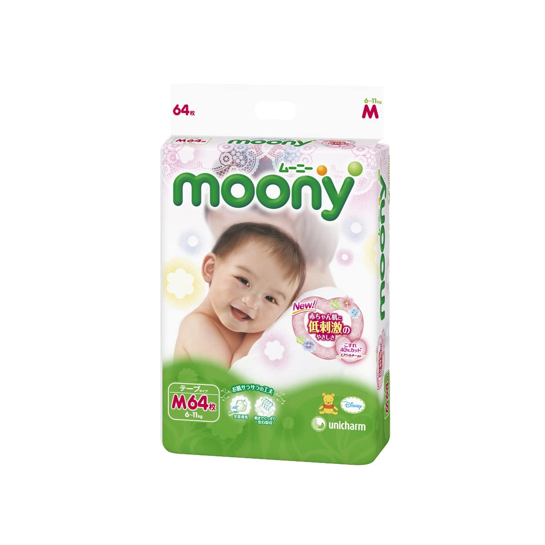 亚马逊中国 moony 尤妮佳 婴儿纸尿裤 NB90 S81 M64 110元 119元