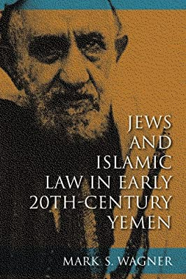 Jews and Islamic Law in Early 20th-Century Yemen.pdf
