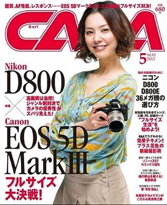 2014年进口年订杂志:CAPA 摄影杂志全年订1621元包邮.pdf
