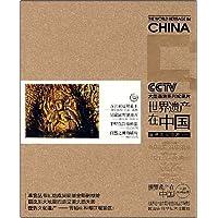 http://ec4.images-amazon.com/images/I/612JkwdtAoL._AA200_.jpg