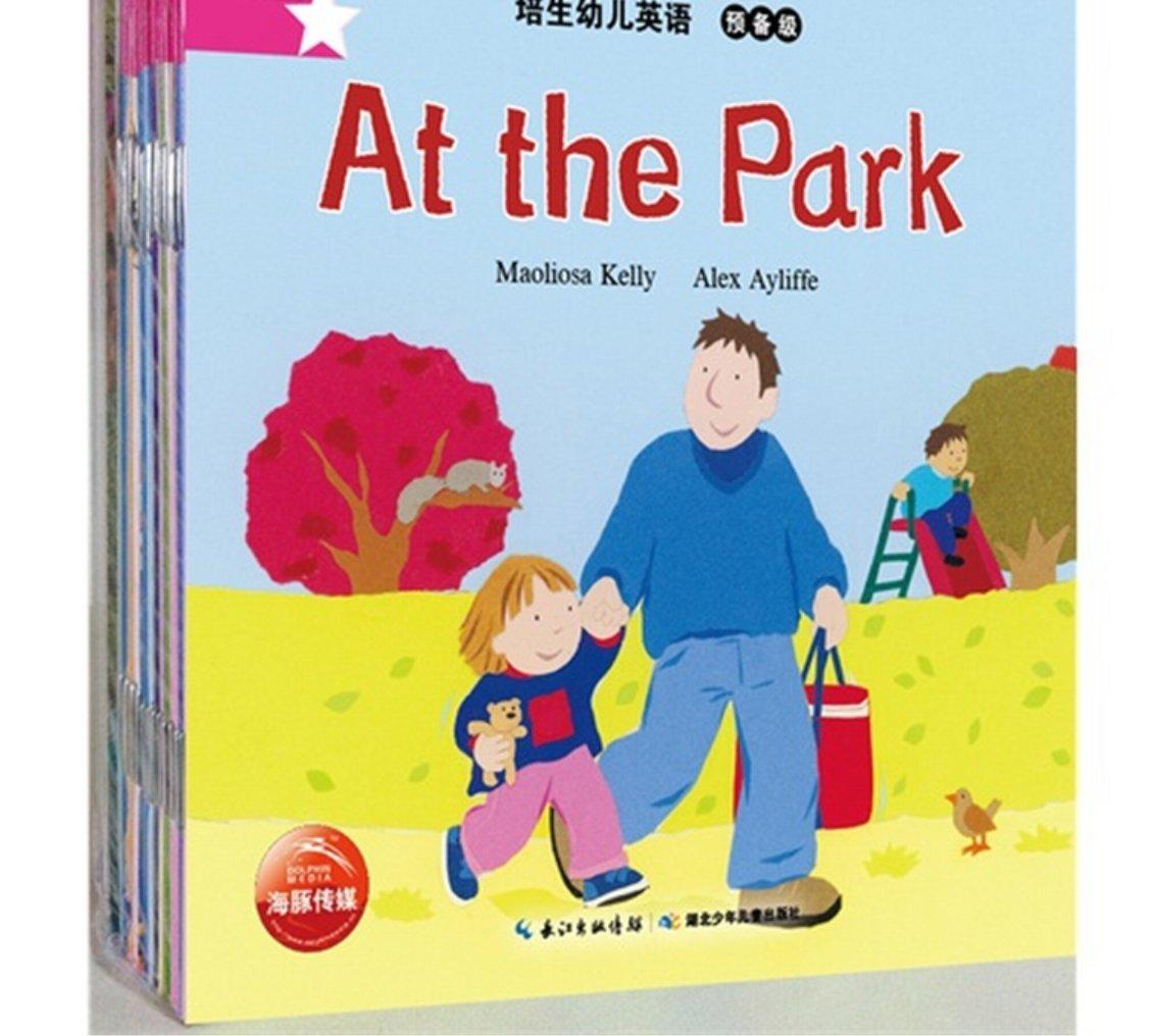 培生幼儿英语 预备级(来自全球最大的教育出版