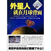 http://ec4.images-amazon.com/images/I/612g7EubX9L._AA200_.jpg