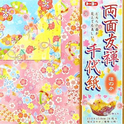 diy日本原装进口益智手工折纸两面友禅纸千代纸惊艳双面花纹 进口纸张