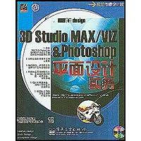http://ec4.images-amazon.com/images/I/612v394uXcL._AA200_.jpg