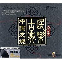 中国发烧古典民乐合奏