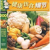 http://ec4.images-amazon.com/images/I/6134Twc2RVL._AA200_.jpg