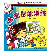 http://ec4.images-amazon.com/images/I/6136tPMzAKL._AA200_.jpg
