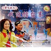 http://ec4.images-amazon.com/images/I/613Bj6F96uL._AA200_.jpg