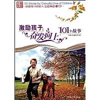 http://ec4.images-amazon.com/images/I/613J2n6xw8L._AA200_.jpg