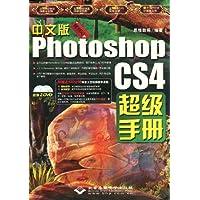 http://ec4.images-amazon.com/images/I/613MLJB1h5L._AA200_.jpg