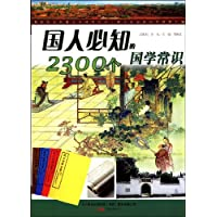 http://ec4.images-amazon.com/images/I/613iVBtqVJL._AA200_.jpg