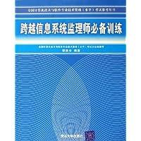 http://ec4.images-amazon.com/images/I/613qY%2BUA1WL._AA200_.jpg