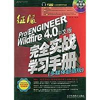 http://ec4.images-amazon.com/images/I/613wogQTjfL._AA200_.jpg