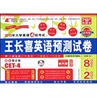 http://ec4.images-amazon.com/images/I/613yw4Hhl7L._AA200_.jpg