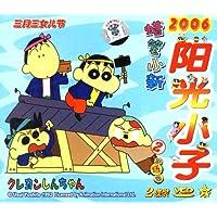 http://ec4.images-amazon.com/images/I/614-3I3jmTL._AA200_.jpg