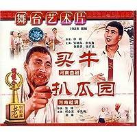 http://ec4.images-amazon.com/images/I/6140V3DCOkL._AA200_.jpg
