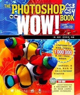 Photoshop CS3/CS4 WOW!Book.pdf