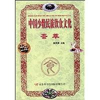 http://ec4.images-amazon.com/images/I/6144FSjT9qL._AA200_.jpg