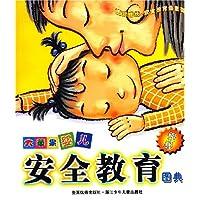 http://ec4.images-amazon.com/images/I/6146iaxkA9L._AA200_.jpg