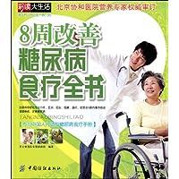 http://ec4.images-amazon.com/images/I/614GO3m1K5L._AA200_.jpg