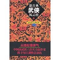 http://ec4.images-amazon.com/images/I/614MtQWpPkL._AA200_.jpg