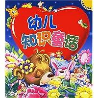 http://ec4.images-amazon.com/images/I/614QtOGcmbL._AA200_.jpg
