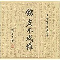 http://ec4.images-amazon.com/images/I/614San5xUbL._AA200_.jpg