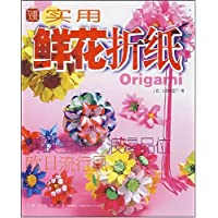 http://ec4.images-amazon.com/images/I/614UB2I4f5L._AA200_.jpg